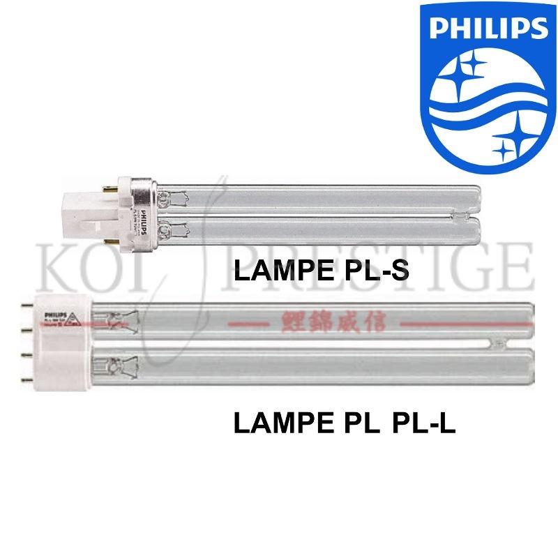 Ampoule PL HQ pour UV