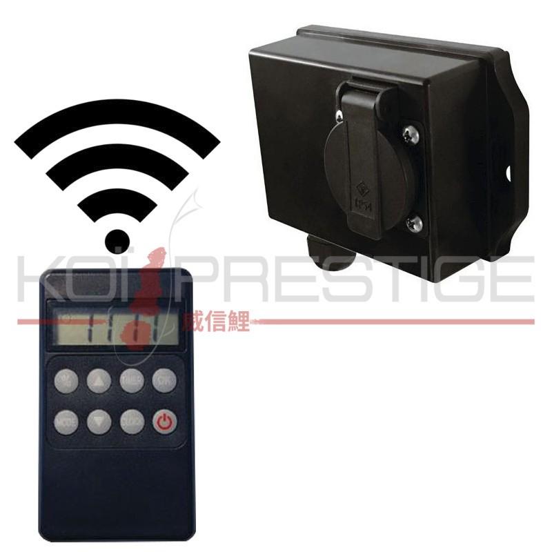 variateur de débit telecommande