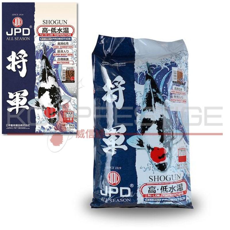 JPD All season Shogun