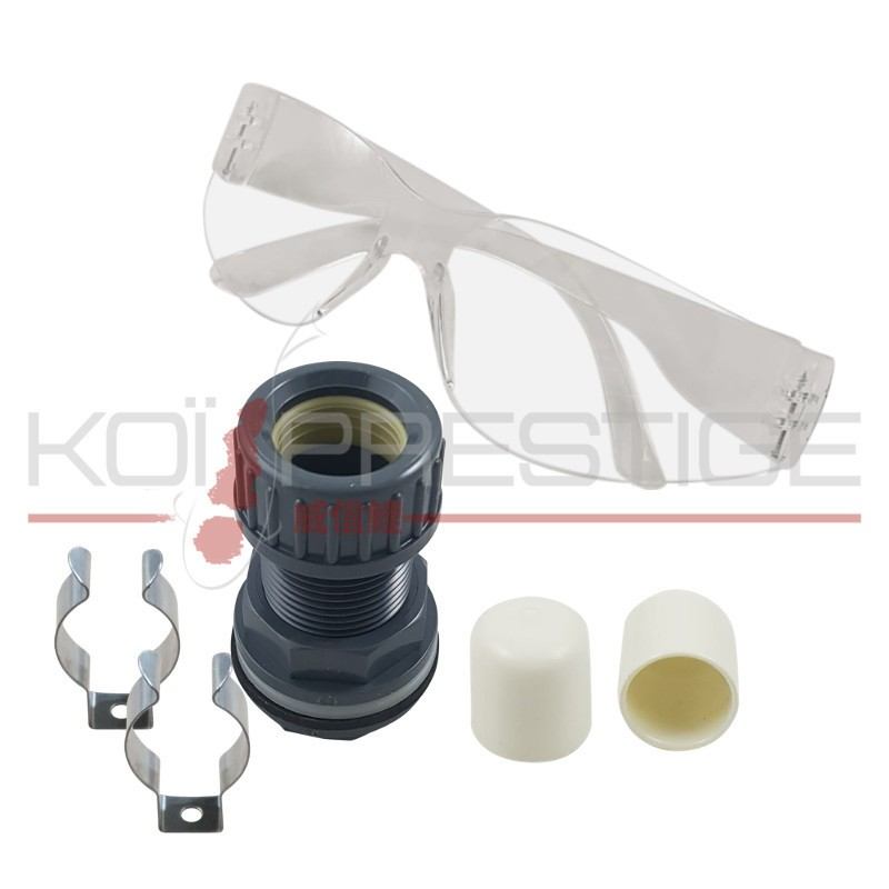 Accessoires pour UV-C immergé Super UV Air Aqua