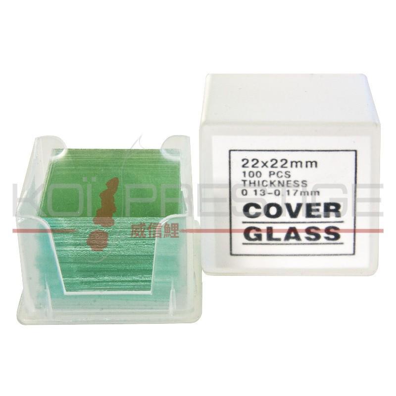 lamelle couvre objet pour microscope