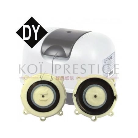 Kit membrane pour Dong Yang